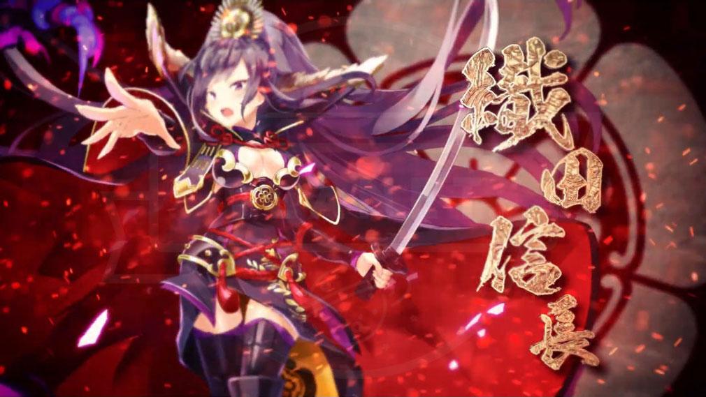 戦国少女 戦場に舞う姫たち キャラクター『織田信長』紹介イメージ