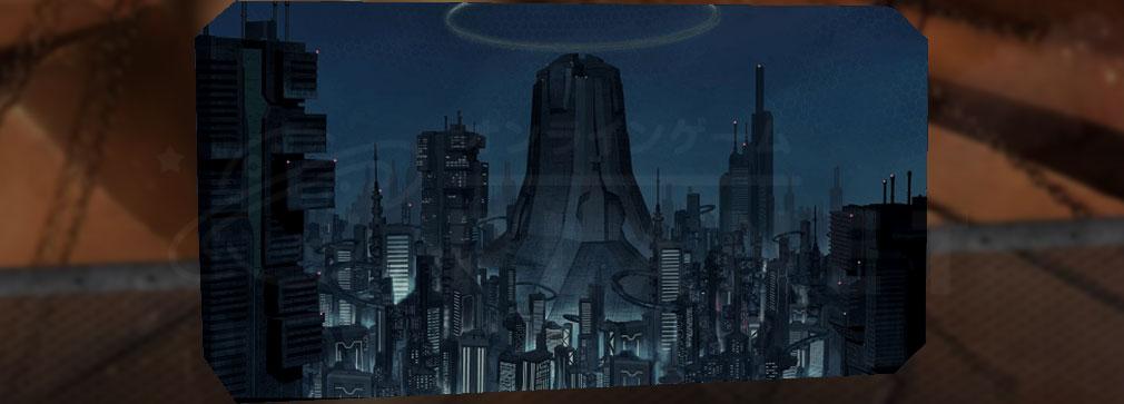 ダイバーディシステム(DIVER D SYSTEM) オーバーテクノロジー化した都市『Diver CITY』紹介イメージ