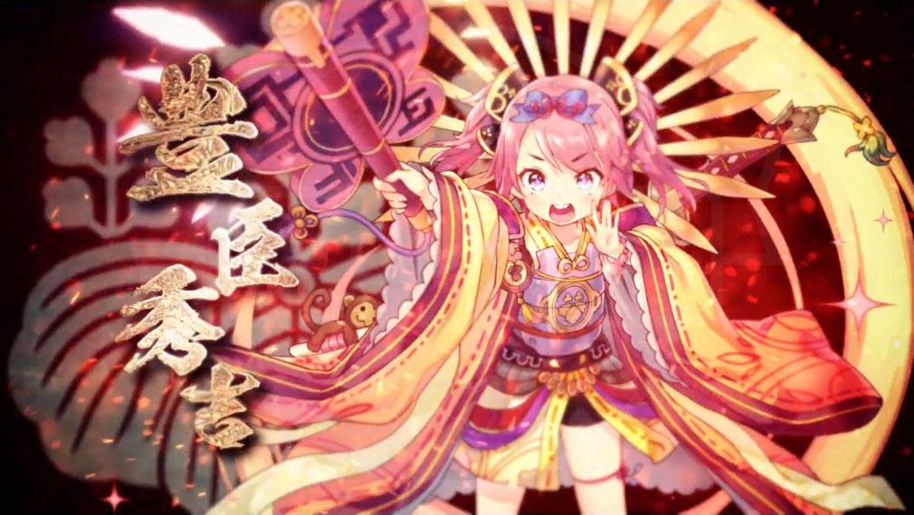 戦国少女 戦場に舞う姫たち キャラクター『豊臣秀吉』紹介イメージ
