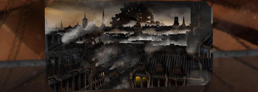 ダイバーディシステム(DIVER D SYSTEM) 旧世代より独自の発展を遂げた都市『バスターフロー』紹介イメージ