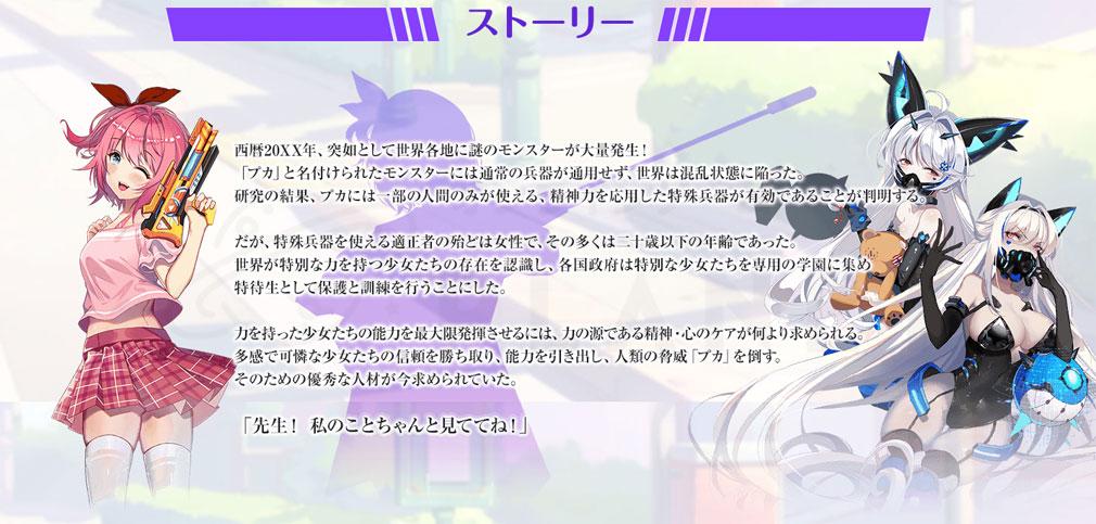 にじいろLive 物語紹介イメージ