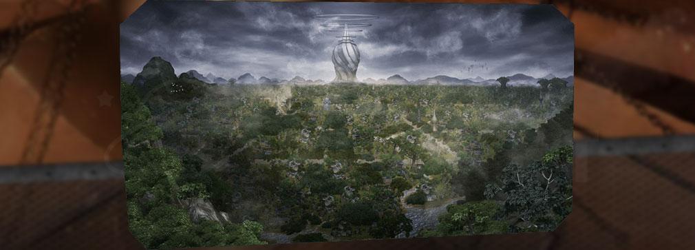 ダイバーディシステム(DIVER D SYSTEM) 山や森を拠点とし新たなテクノロジー文化を得て発展した都市『エルド』紹介イメージ