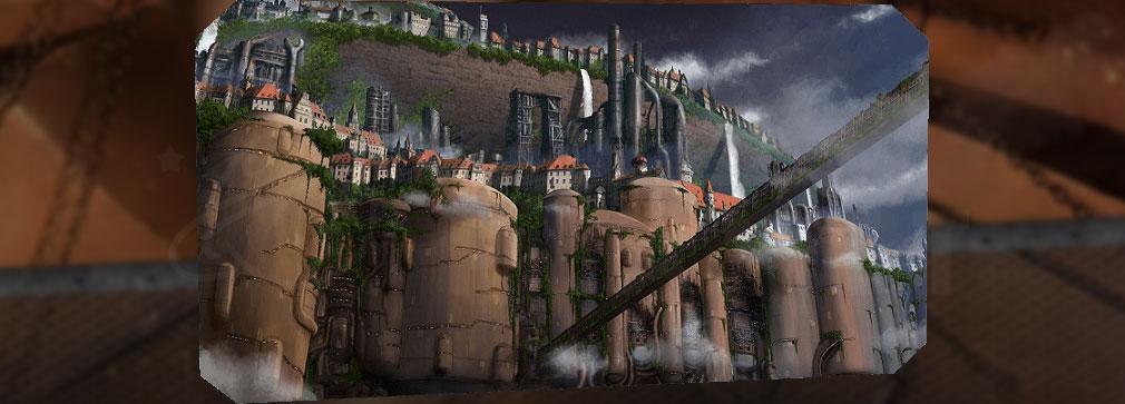 ダイバーディシステム(DIVER D SYSTEM) 完全中立都市ですべての住人が等しく暮らす平和な小都市『リベル』紹介イメージ