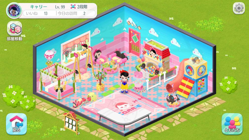 マイスウィートルーム おしゃれな部屋のコーディネート 『キャリー』のマイルームスクリーンショット