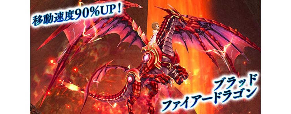 星界神話 -ASTRAL TALE- ドラゴン紹介イメージ
