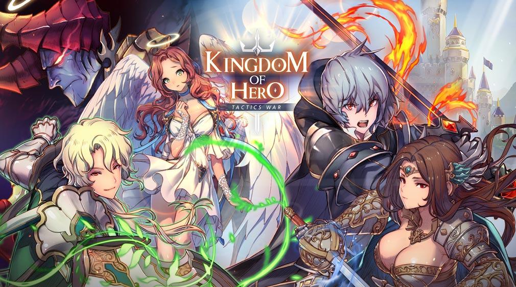 キングダム オブ ヒーロー Kingdom of Hero(キンヒロ) キービジュアル