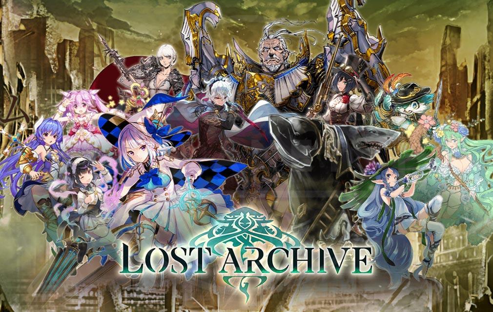 Lost Archive ロストアーカイブ(ロスアカ) キービジュアル