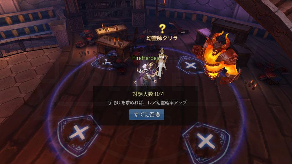 ファイアーヒーローズ 最大4人のプレイヤーと協力することで高レアリティの出現率をアップすることができる幻霊召喚スクリーンショット