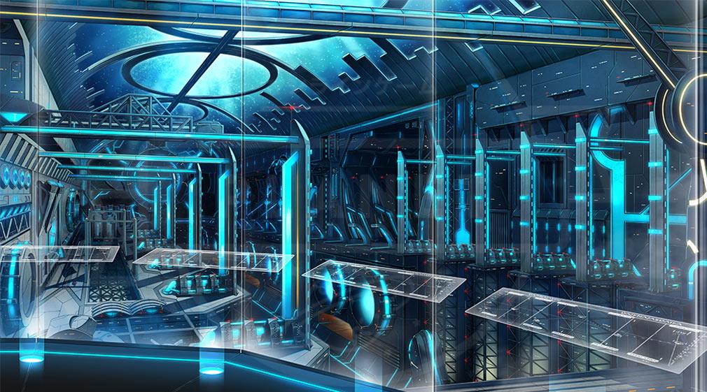 Project NOAH プロジェクト ノア (プロノア) 造船施設紹介イメージ