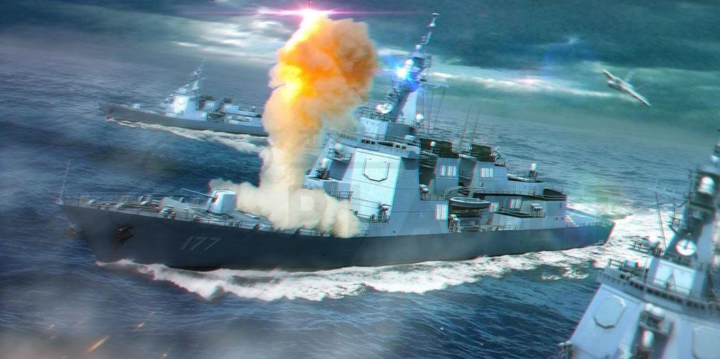スーパー戦艦 地海伝説 海戦バトルスクリーンショット