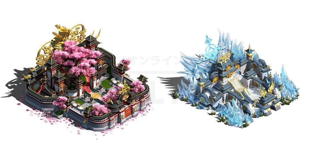 天地の如く 激乱の三国志 城アバタースキン紹介イメージ
