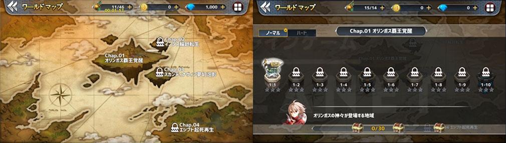 蒼天のスカイガレオン(そてガレ) ワールドマップスクリーンショット