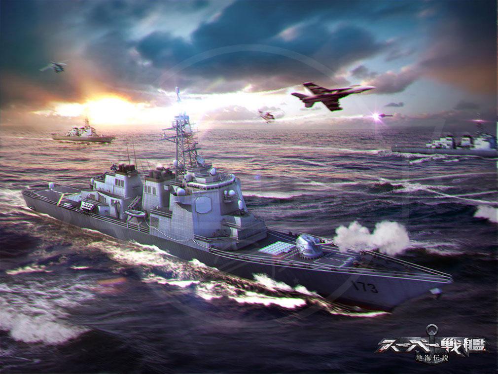 スーパー戦艦 地海伝説 こんごう型護衛艦紹介イメージ