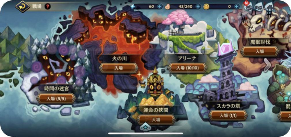 Xross Chronicle(クロスクロニクル) バトルモードが選択できる『戦場』マップスクリーンショット