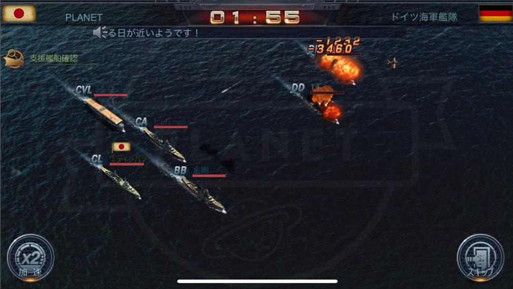 Warship Saga ウォーシップサーガ 美しく精密な海戦バトルスクリーンショット