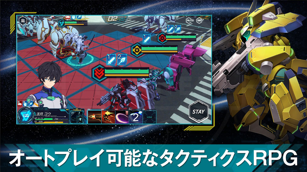 revisions next stage(リヴィジョンズ ネクストステージ)リヴィネク バトル紹介イメージ