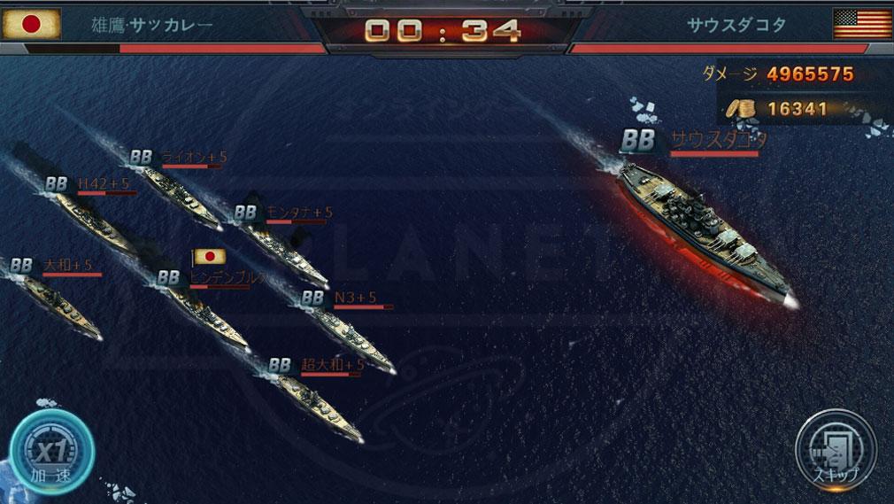 Warship Saga ウォーシップサーガ 『ボス』バトルスクリーンショット