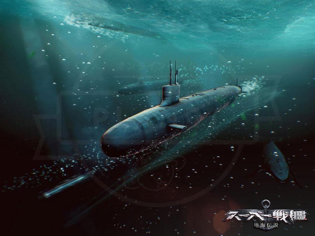 スーパー戦艦 地海伝説 バージニア級原子力潜水艦紹介イメージ