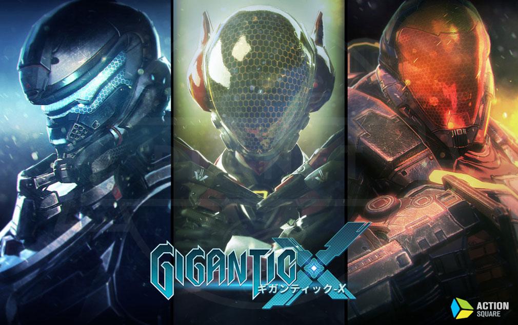 Gigantic X(ギガンティックX) フッターイメージ