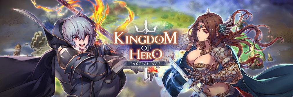 キングダム オブ ヒーロー Kingdom of Hero(キンヒロ) フッターイメージ