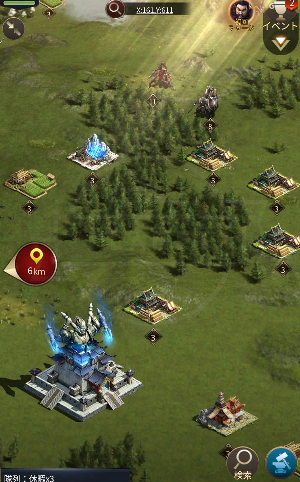 天地の如く 激乱の三国志 『場外マップ』スクリーンショット