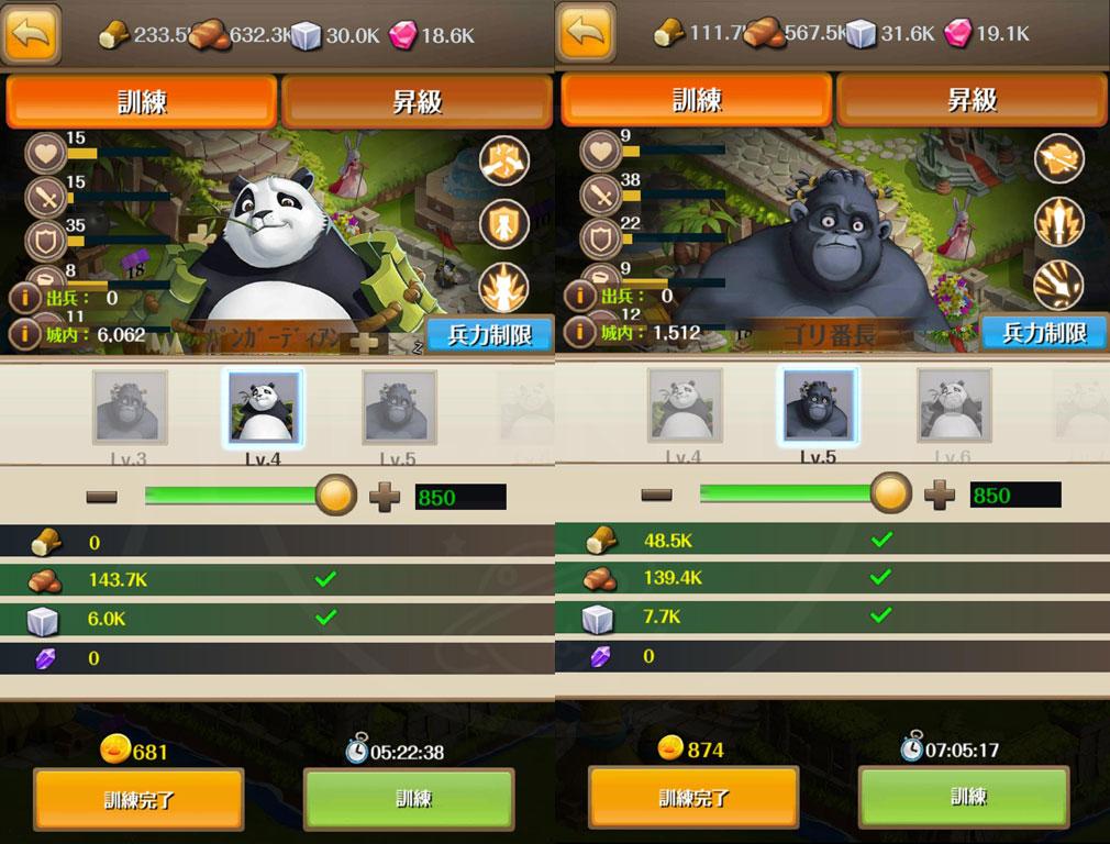 ふわふわ大戦争 歩兵『パンダ』、『ゴリラ』スクリーンショット