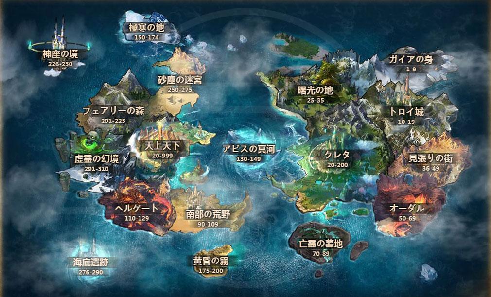 マジックオブアーク(MOA) ワールドマップスクリーンショット