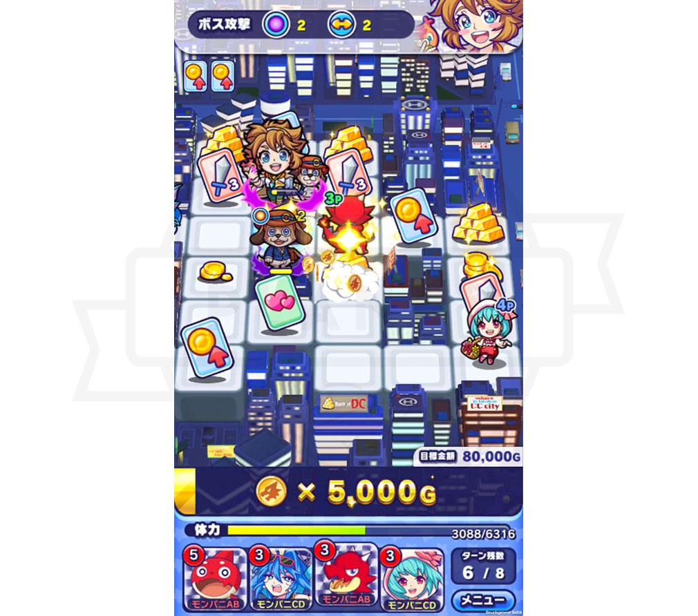 モンストドリームカンパニー(モンパニ) マップ上に落ちているアイテムやゴールドを収集するスクリーンショット