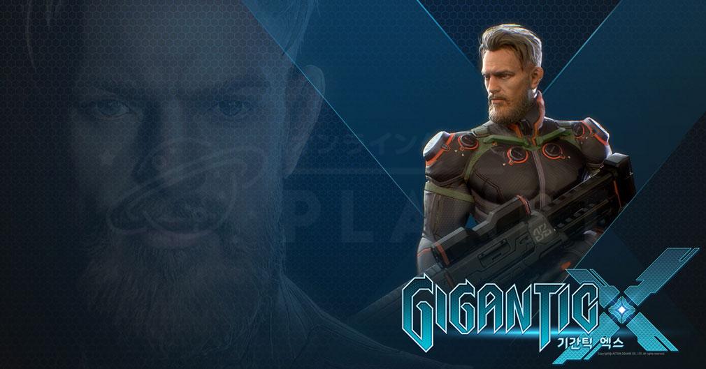 Gigantic X(ギガンティックX) キャラクター『Scardy(スカーディ)』紹介イメージ