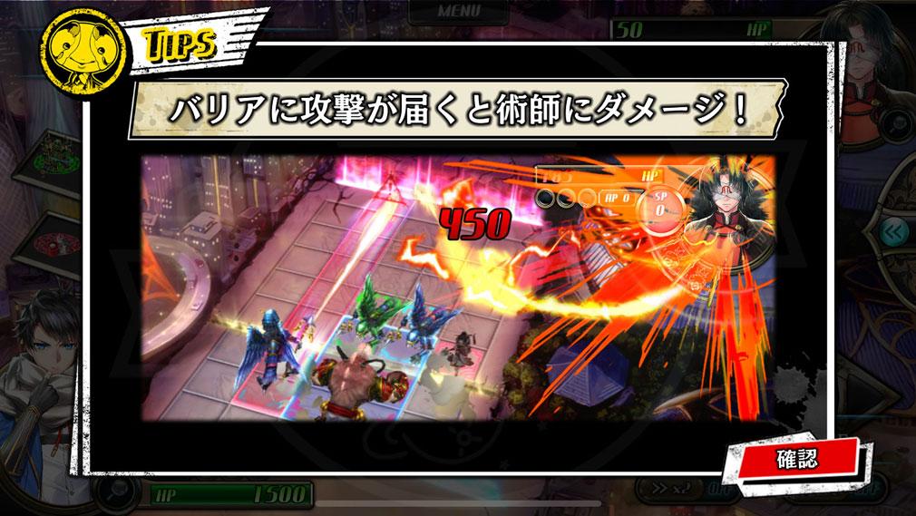 錬神のアストラル(錬スト) 盤上の奥にあるバリアに攻撃で術師がダメージを受けるスクリーンショット