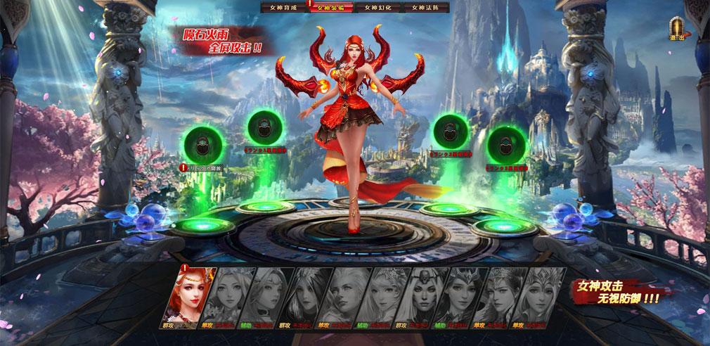 マジックオブアーク(MOA) 『女神』装備スクリーンショット