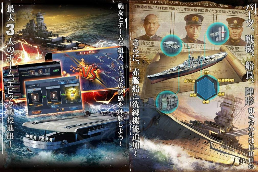 Warship Saga ウォーシップサーガ 海上バトル、名将100人紹介イメージ
