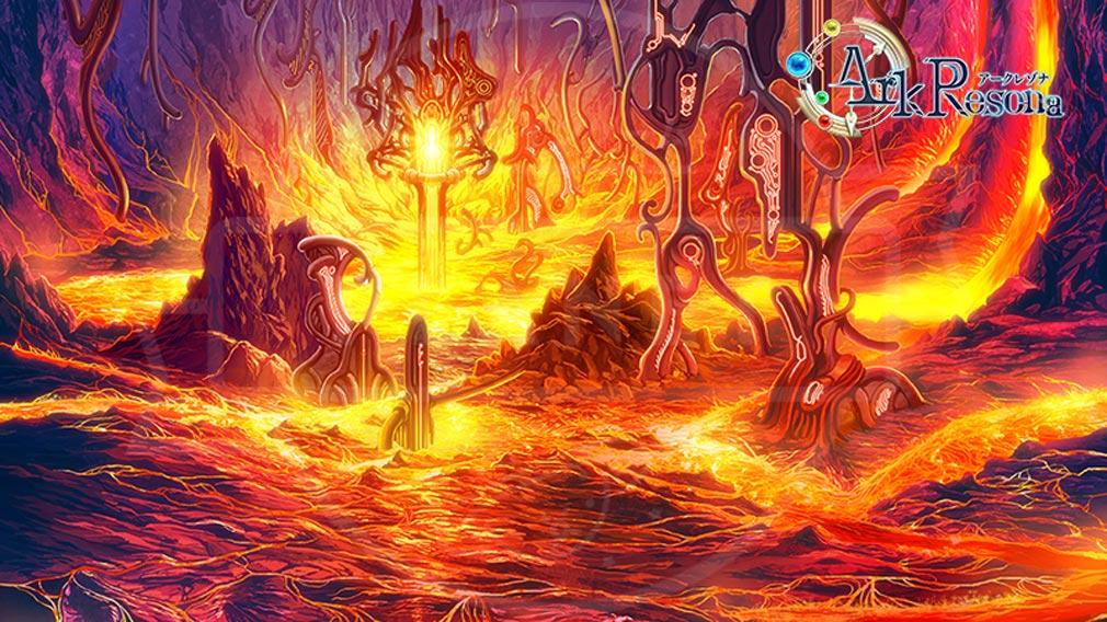 アークレゾナ(ArkResona) 煉獄の島『ノーラグベル』紹介イメージ