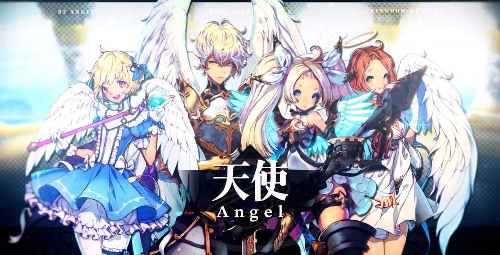 キングダム オブ ヒーロー Kingdom of Hero(キンヒロ) 種族『天使(Angel)』紹介イメージ