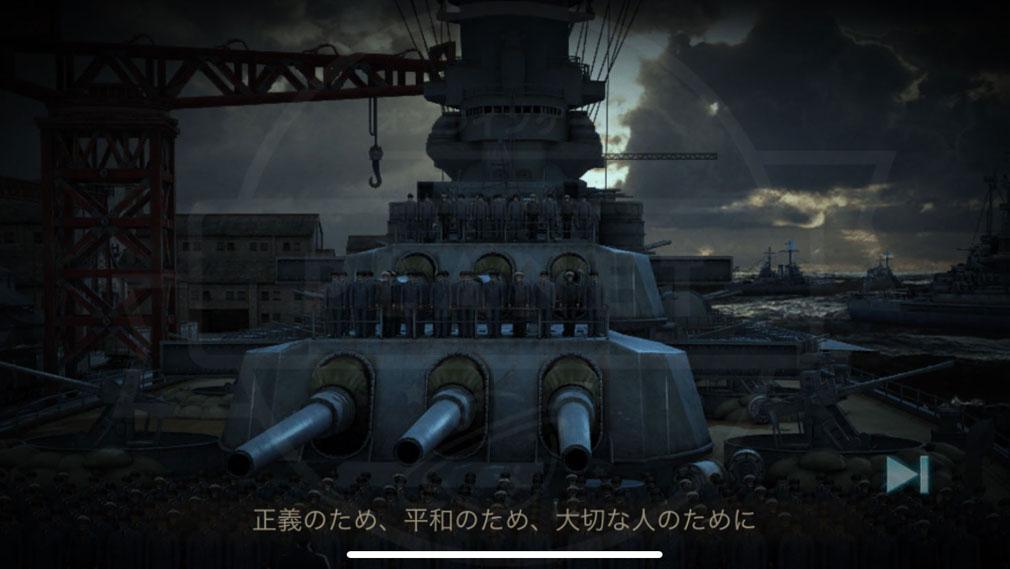 Warship Saga ウォーシップサーガ 物語紹介イメージ