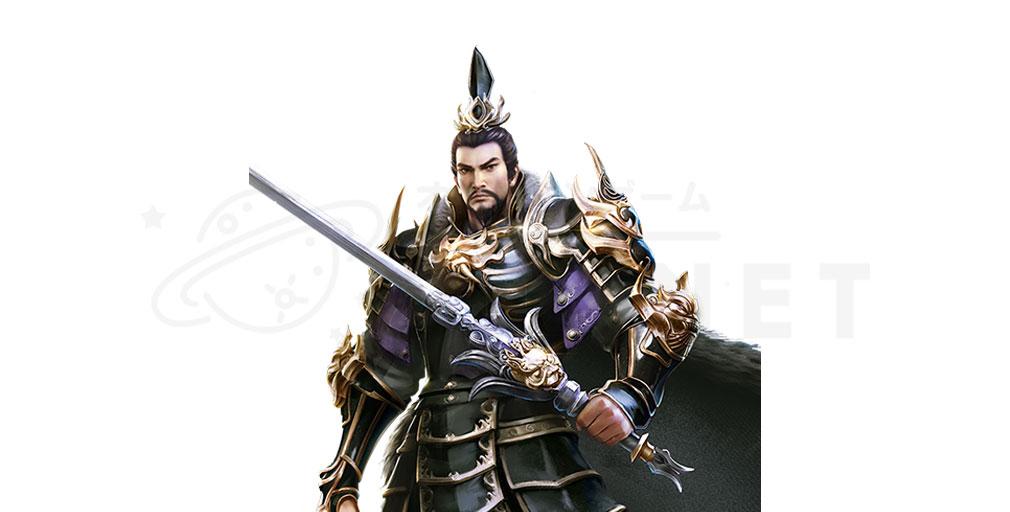 天地の如く 激乱の三国志 武将キャラクター『曹操』紹介イメージ