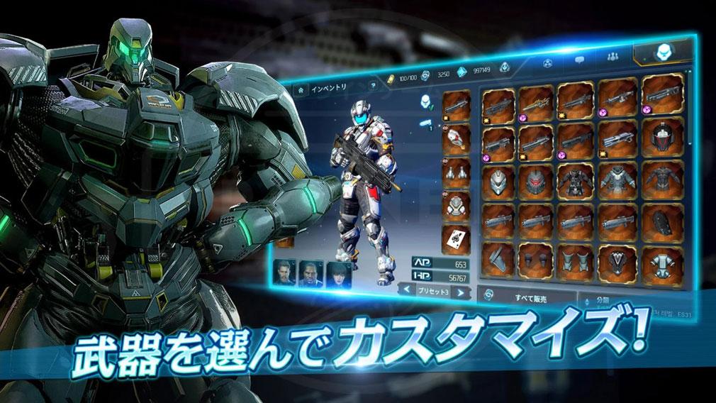 Gigantic X(ギガンティックX) 武器カスタマイズ紹介イメージ