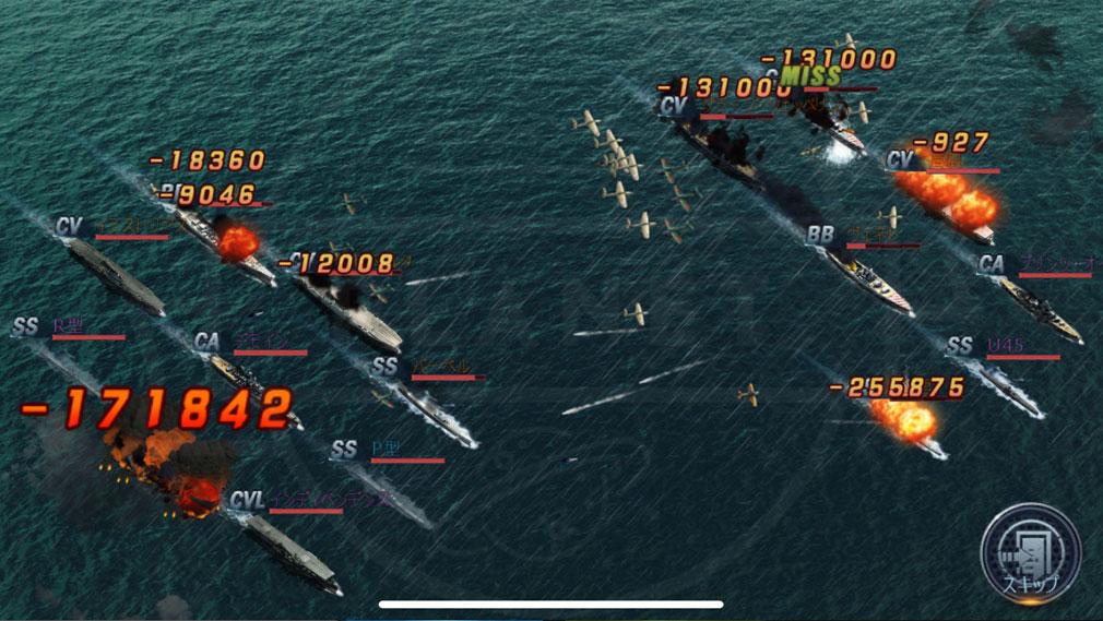 Warship Saga ウォーシップサーガ 海上バトルスクリーンショット