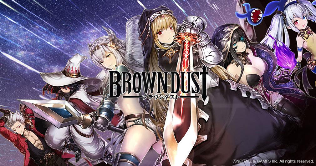 ブラウンダスト(Brown Dust) キービジュアル