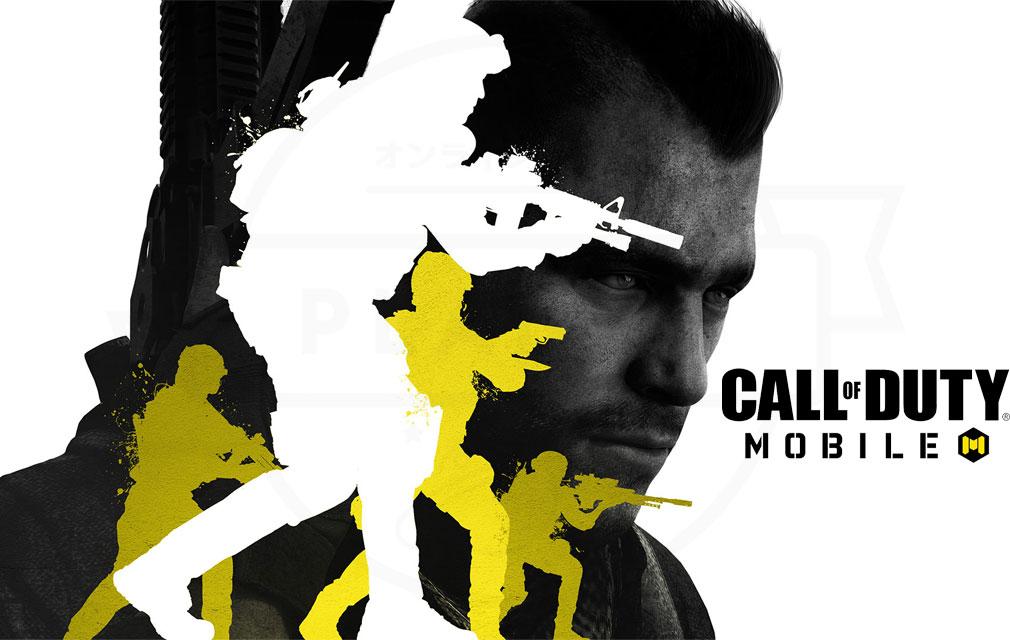 Call of Duty Mobile (CoDモバイル) キービジュアル
