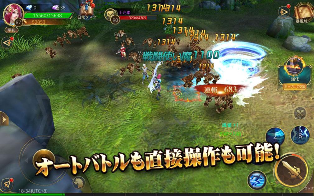 レガシーオブデスティニー(Legacy of Destiny)LOD オートプレイスクリーンショット