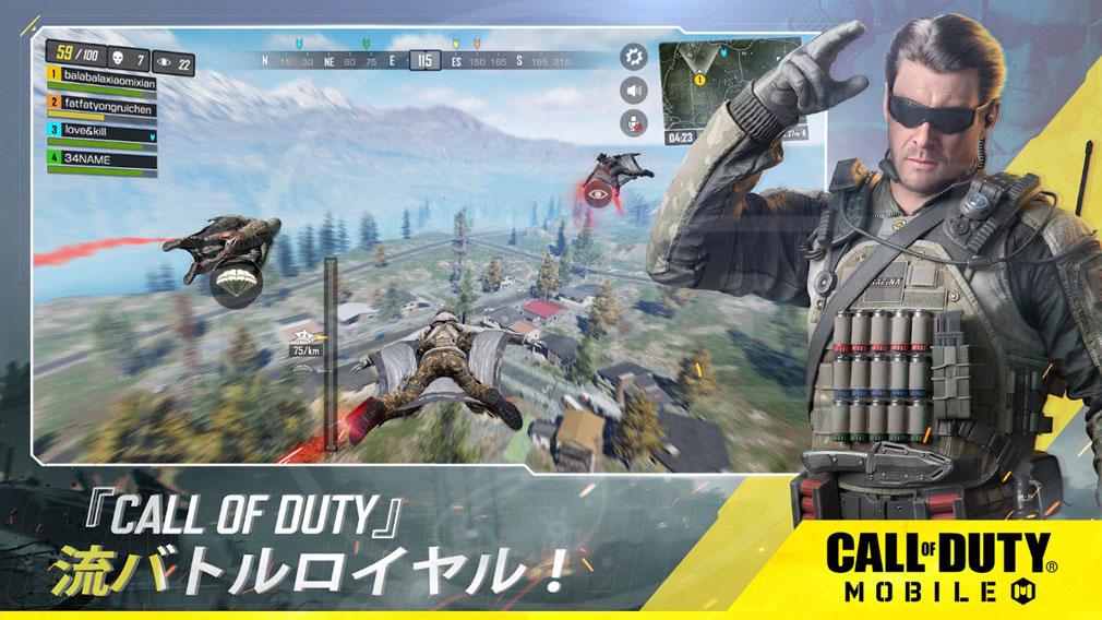 Call of Duty Mobile (CoDモバイル) バトロワモード紹介イメージ
