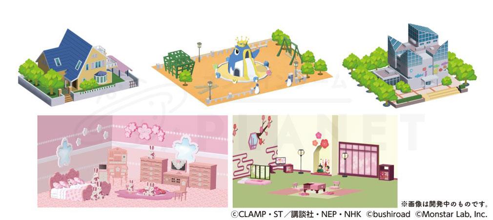 カードキャプターさくら ハピネスメモリーズ(ハピメモ) 箱庭デコレーション紹介イメージ