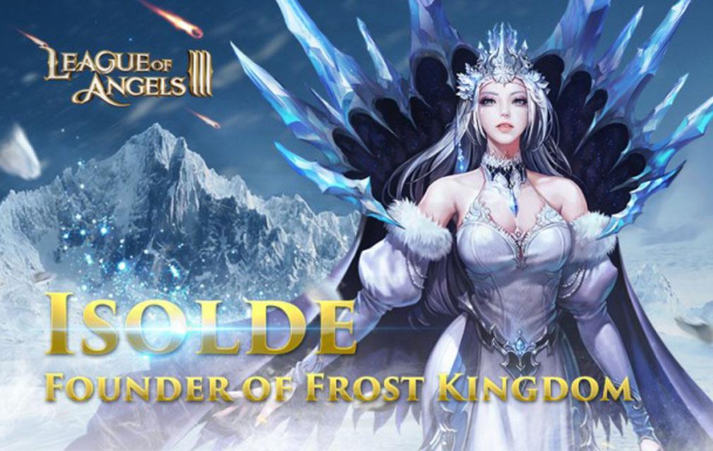 League of Angels3 リーグ オブ エンジェルズ3(LoA3) 英雄キャラクター『イゾルデ(Isolde)』紹介イメージ