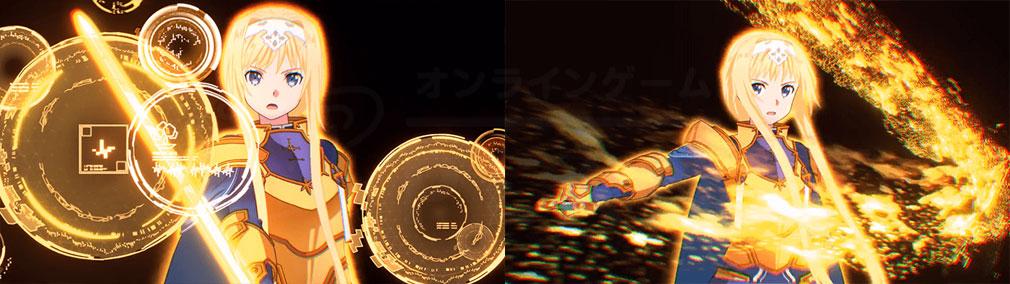 SAO アリブレ(ソードアート・オンライン アリシゼーション・ブレイディング) アリスのスキルスクリーンショット