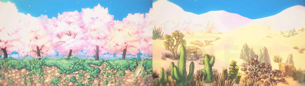 ゆめいろファンタジーラテール(ゆめラテ) 四季折々の『ジエンディア大陸』世界観紹介イメージ