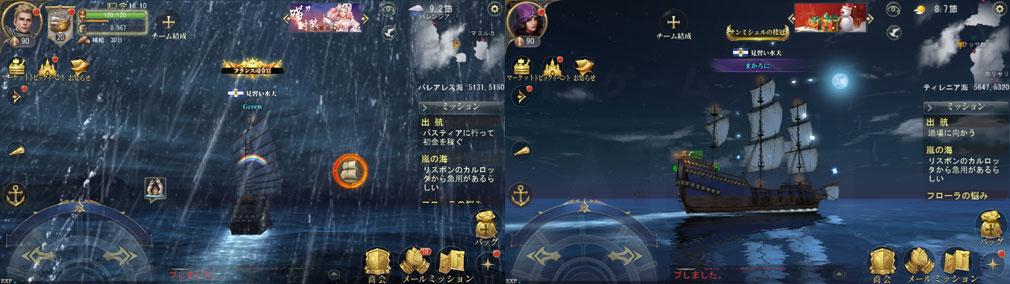 大航海ユートピア(大トピ) 雨天の海上、月が浮かぶスクリーンショット