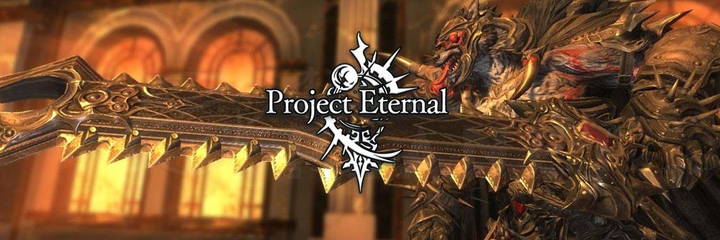 ETERNAL(エターナル) フッターイメージ