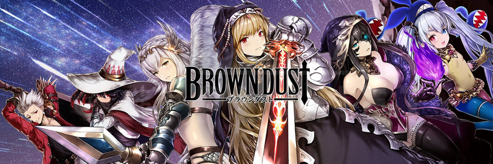 ブラウンダスト(Brown Dust) フッターイメージ
