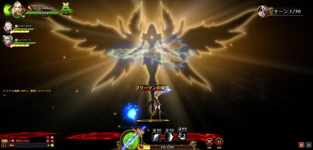 League of Angels3 リーグ オブ エンジェルズ3(LoA3)日本 バトル中のスキル発動スクリーンショット